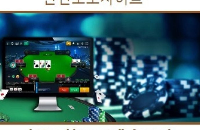 Finest Online Poker Sites For Top Poker Websites